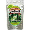 うっちん沖縄 ゴーヤー茶(種入り)ティーパック1.5g×30包