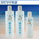 Water-no1x2no2-250-s