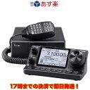 【ラッキーシール対応】 IC-7100 アイコム HF+50MHz+144MHz+430MHz〈SSB・CW・RTTY・AM・FM・DV〉100W トランシーバー