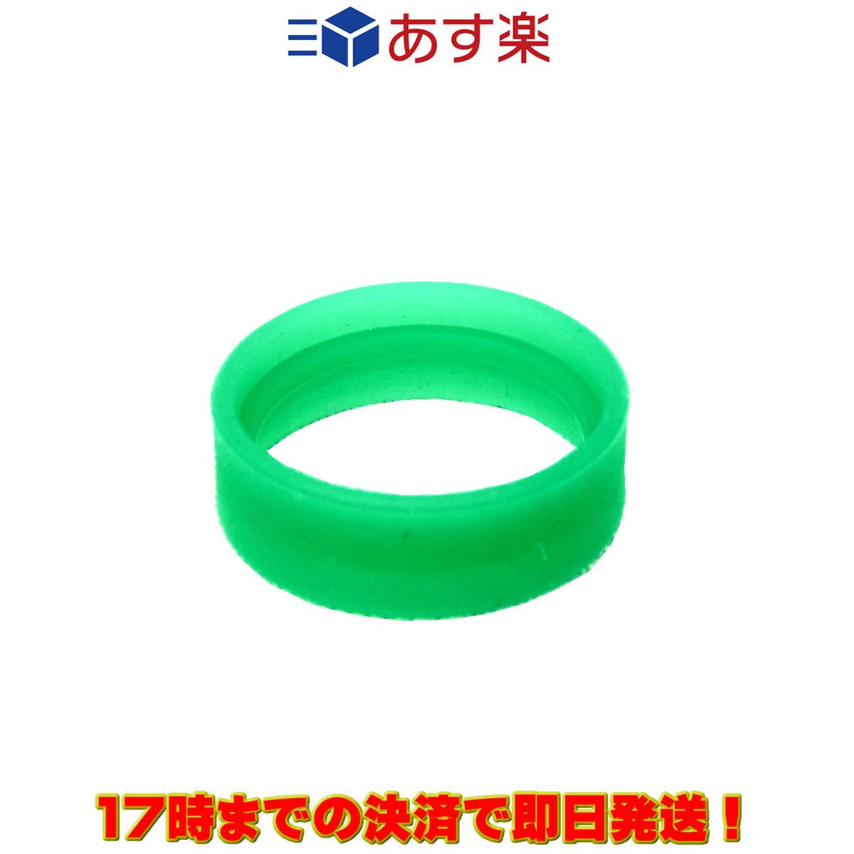 【ラッキーシール対応】 ANTENNA BAND GREEN S8003167 FTH-615/615L/635用 1個