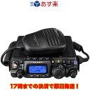 FT-818ND 八重洲無線 HF/50/144/430MHz帯オールモードトランシーバー(ACアダプター:SAD-24B 新パッケージ版)