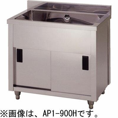 AP1-600K アズマ (東製作所) 一槽キャビネットシンク 送料無料