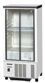 SSB-48CTL2 ホシザキ 小形冷蔵ショーケース 送料無料