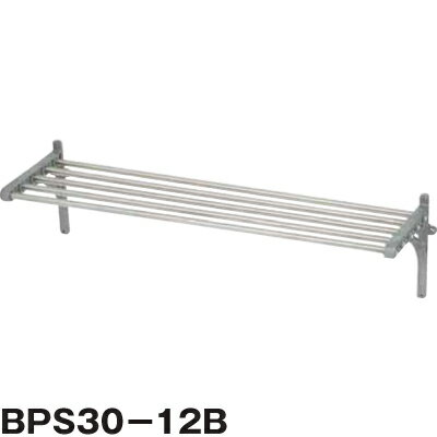BPS25-09B マルゼン パイプ棚 送料無料