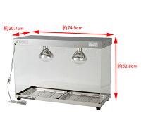 ホットショーケースフードショーケース保温ショーケース温蔵ショーケースSC-2-S_寸法