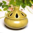 ミニ香炉 うす茶(蓋付き コーン型専用 かわいい)