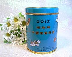 蝴蝶牌ジャスミン茶 0012 200g入の商品画像