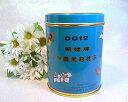 蝴蝶牌ジャスミン茶 0012 200g入