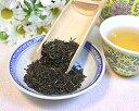鉄観音茶 200g(中国福建省)
