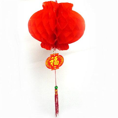 宮燈ランタン 45cm まとめ買い10個 (春節飾り)