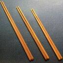 竹製中華箸 23.5cm