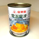 レモン愛玉ゼリー 1缶540g  24缶