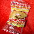 フォーチュンクッキー fortunecookies 20個入(占い入りクッキー 英語教材 2次会 結婚式 パーティ イベント クリスマス)