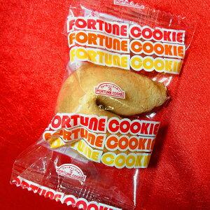 フォーチュン クッキー fortunecookies パーティ イベント