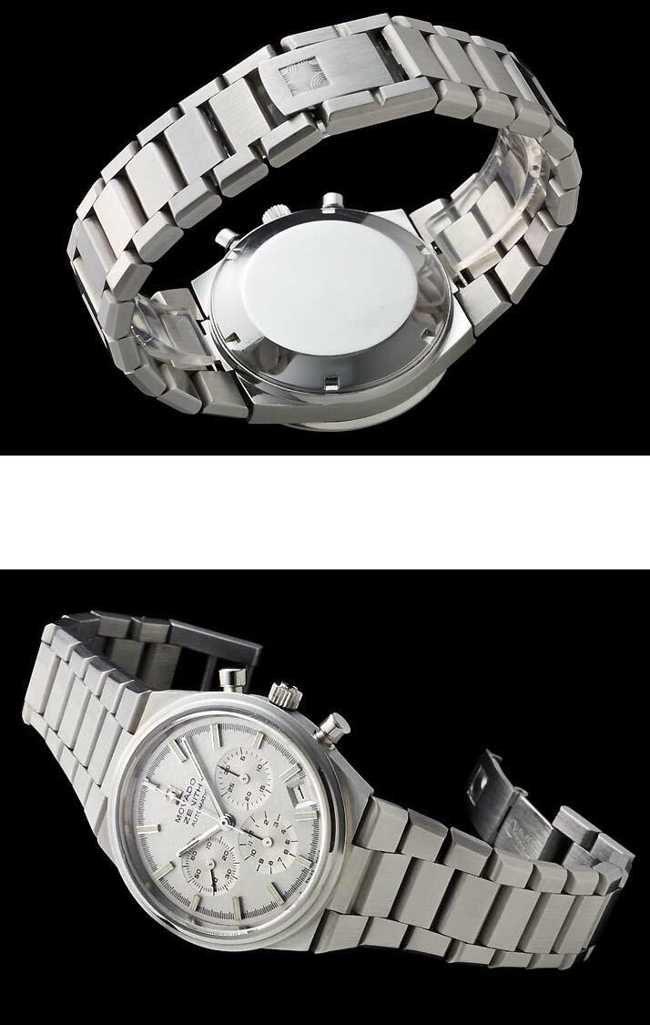 Bracelet métal et intégration Img56462277
