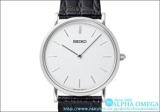 Seiko Ref.6810-8000, SCVL001 1992, SEIKO Ref.6810-8000 (SCVL001 Ca.1992)