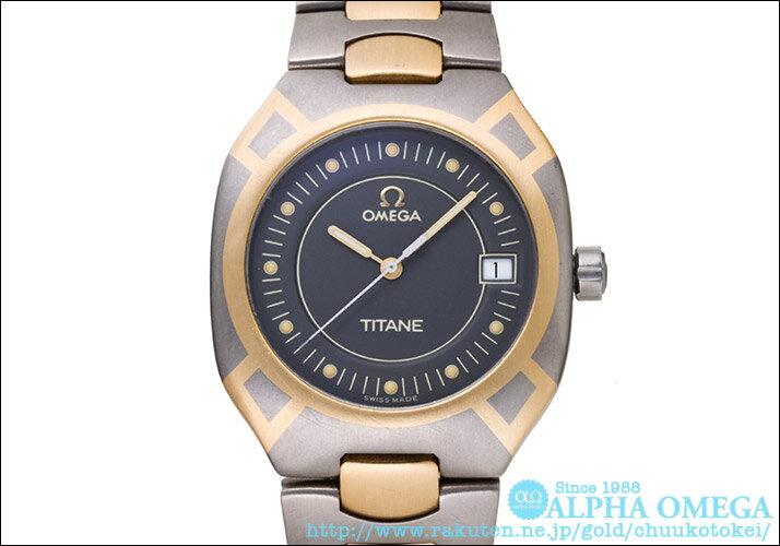 Omega Seamaster Titane