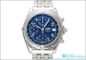 Breitling chronomat Ref.A13050.1 Navy dial