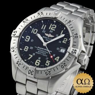 ブライトリングスーパーオー Ocean Professional Ref.A17345 2001