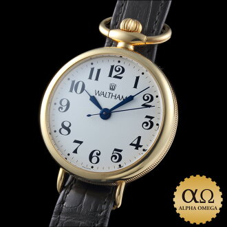 Waltham heritage limited 1917 pocket and wrist watches Ref.90830.74 2000-year 150th anniversary of 150 pieces