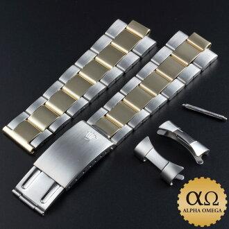 Rolex oyster bracelet Ref.7836 1972