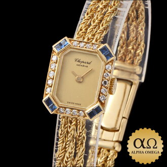Chopard Art Deco Ref.G 3817 18kt Yellow Gold Diamond Sapphire, 1980