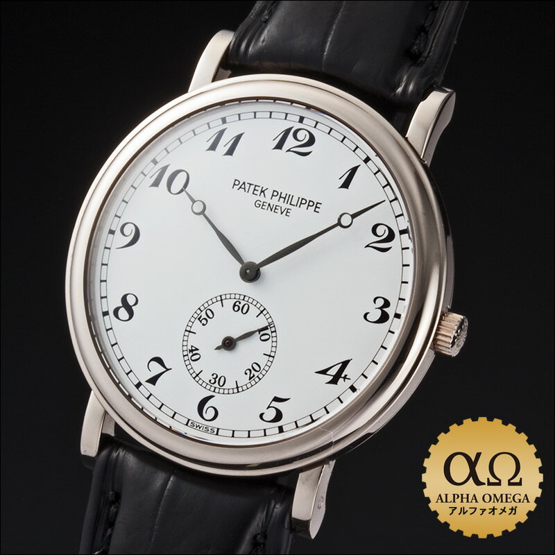 Patek Philippe Calatrava Officer Watch