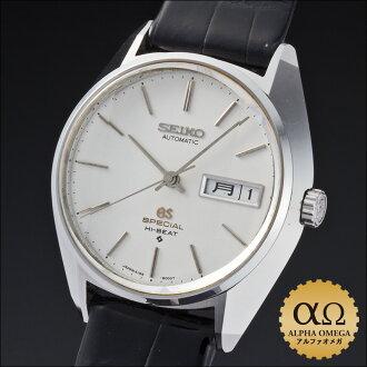 Grand Seiko 61 GS special Ref.6156-8010 1972