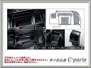 【純正】TOYOTA VOXY トヨタ ヴォクシー【ZWR80G ZRR80W ZRR85W ZRR80G ZRR85G】  コンソールボックス[08471-28190]