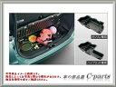 【純正】TOYOTA VOXY トヨタ ヴォクシー【ZWR80G ZRR80W ZRR85W ZRR80G ZRR85G】  ラゲージパーテーションケース【仕様...