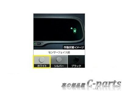 【純正】TOYOTA CAMRY トヨタ カムリ【AVV50】  コーナーセンサー(ボイス4・インナーミラー...