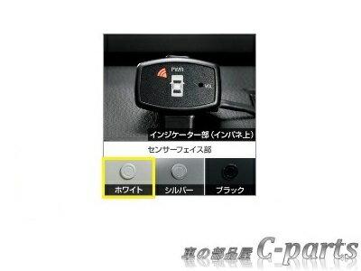 【純正】TOYOTA CAMRY トヨタ カムリ【AVV50】  コーナーセンサー(ボイス4・インジケーター...