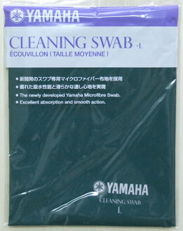 Yamaha CLSL2 cleaning swob 2L Yamaha swob L bass clarinet pipe substantives and inflectionals fs3gm
