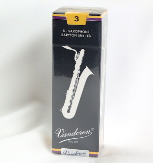 Lead [3] for Vandoren SR243 Bundren baritone saxophone lead traditional [3] Bundren baritone saxophones