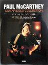 CDで覚える ポール マッカートニー ギターソロ曲集 ドレミ楽譜出版社 模範演奏CD付き Paul McCartney ギター楽譜 fs04gm