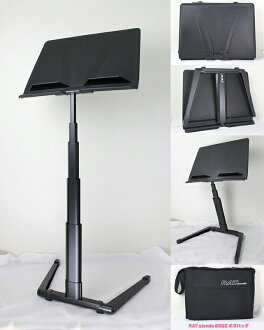 RAT stands 69Q1 THE Jazz STANDS private gig bag set Jazz stand music stand with a unique folding music stand Jazz stand bag