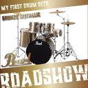 Pearl ROADSHOW RS525SCW/C #707 BRONZE METALLIC ドラムセット