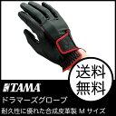 TAMA TDG10M ドラマーズグローブ