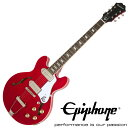Epiphone Casino Coupe CH エレキギター