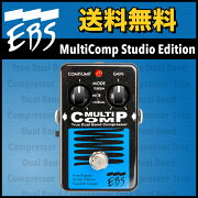 EBSMultiCompStudioEdition�١������ե�������