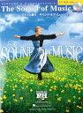 ピアノ&ボーカル ピアノと歌う サウンド・オブ・ミュージック ピアノ伴奏CD付 ヤマハミュージックメディア