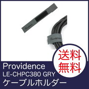 ProvidenceLE-CHPC380GRY�����֥�ۥ����