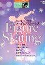 STAGEA エレクトーンで弾く Vol.42 7 5級 フィギュアスケート8 ヤマハミュージックメディア