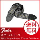 "Fender Nylon Jacquard Strap 2"" Silver Gold Batam ギターストラップ"