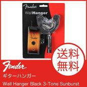 Fender Wall Hanger 3-Tone Sunburst ギターハンガー