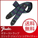 Fender Eric Johnson The Walter Signature Strap Blue with Multi-Colored Pattern ギ...