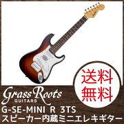 GrassRootsG-SE-MINIR3TSスピーカー内蔵ミニエレキギター