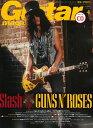 Guitar magazine ギター・マガジン 2016年4月号 リットーミュージック