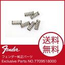 Fender Japan Exclusive Parts NO.7709518000 Bridge Intonation Spring 6p...