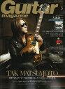 Guitar magazine ギター・マガジン 2016年5月号 リットーミュージック